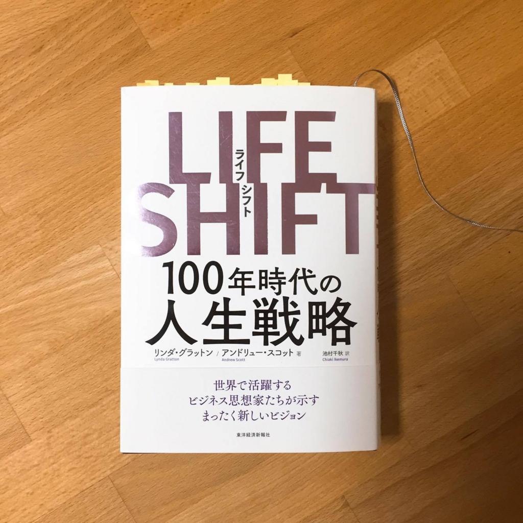 f:id:maeharasayaka:20170316145053j:plain