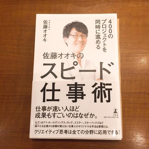 f:id:maeharasayaka:20170316153922j:plain