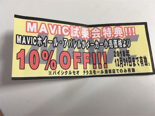f:id:maejii:20181127211810j:image