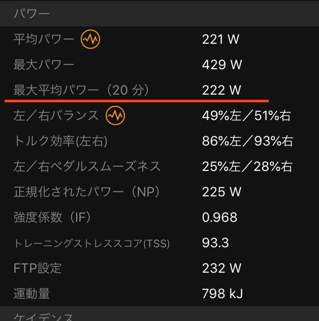 f:id:maejii:20181208211728j:plain