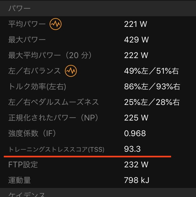 f:id:maejii:20181211223331j:plain