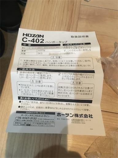 f:id:maejii:20190112213724j:image