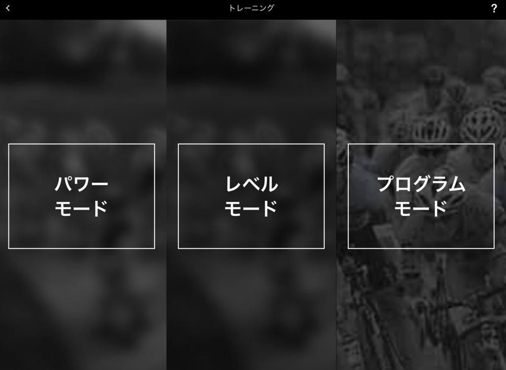 f:id:maejii:20190216220815p:plain