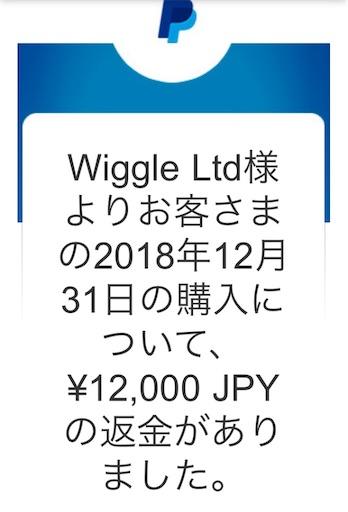 f:id:maejii:20190301222543j:image
