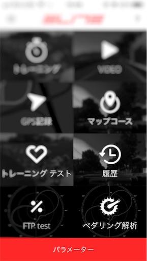 f:id:maejii:20190805180619j:image