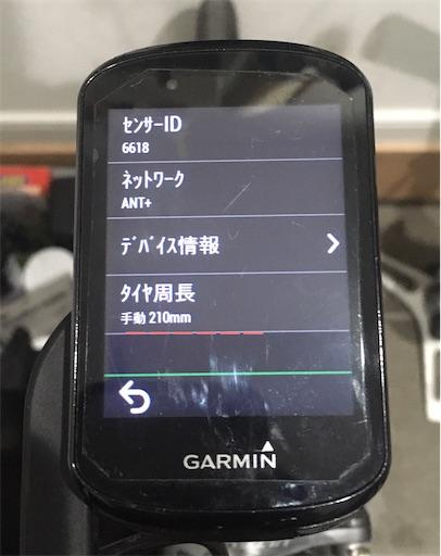 f:id:maejii:20200128181032j:image