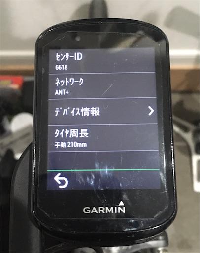 f:id:maejii:20200128182155j:image