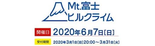 f:id:maejii:20200211193606j:image