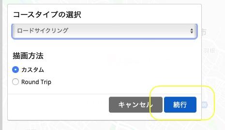 f:id:maejii:20200501183022j:plain