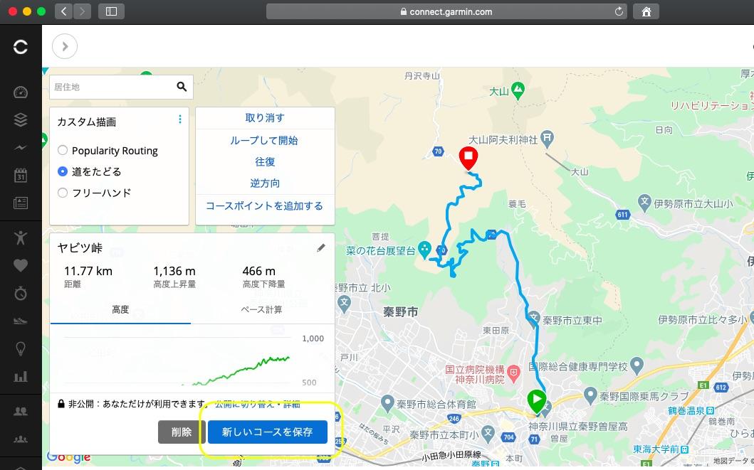 f:id:maejii:20200501184305j:plain