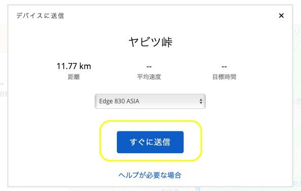 f:id:maejii:20200501184959j:plain