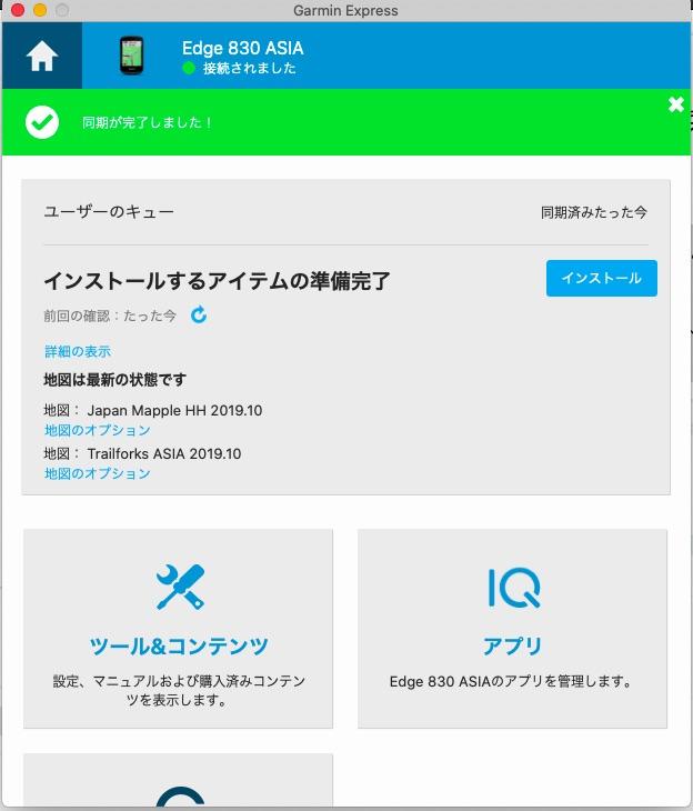 f:id:maejii:20200501185106j:plain