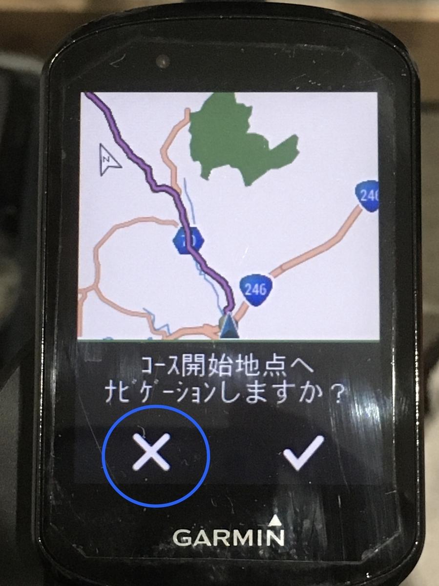 f:id:maejii:20200502102410j:plain
