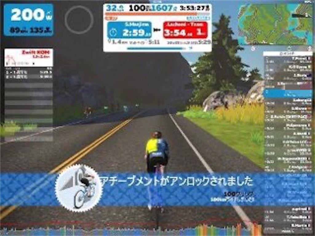 f:id:maejii:20200506171008j:image
