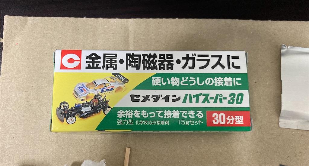 f:id:maejii:20200630230353j:image