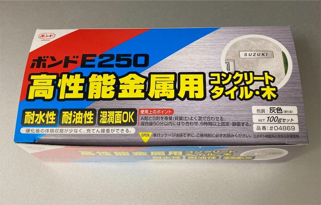 f:id:maejii:20200714215258j:image