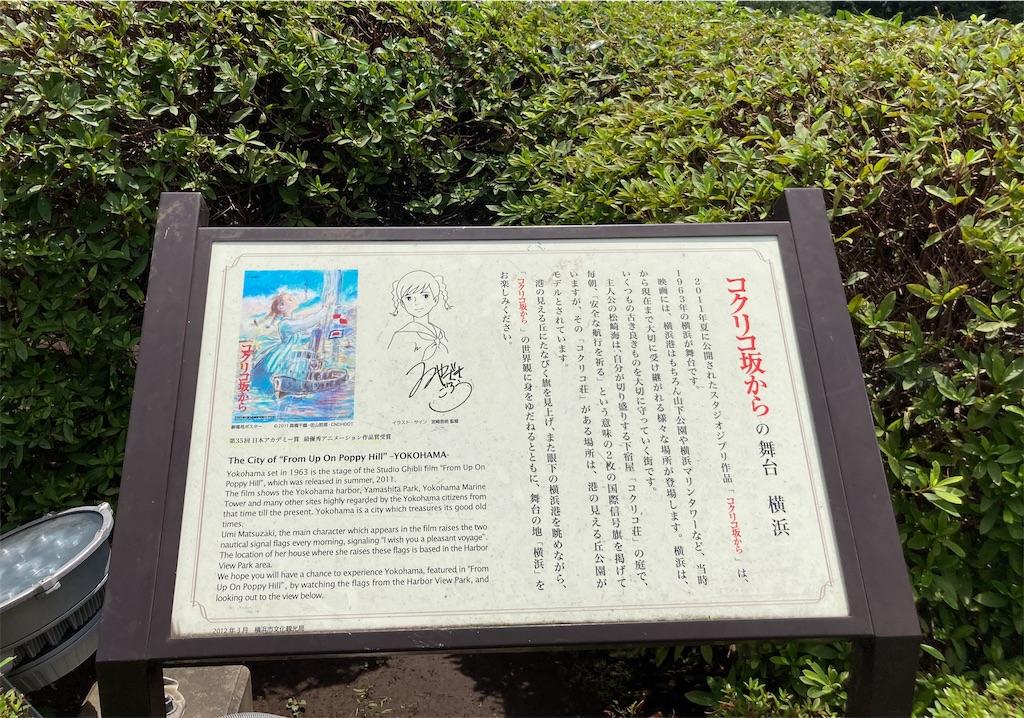 f:id:maejii:20200718103509j:image
