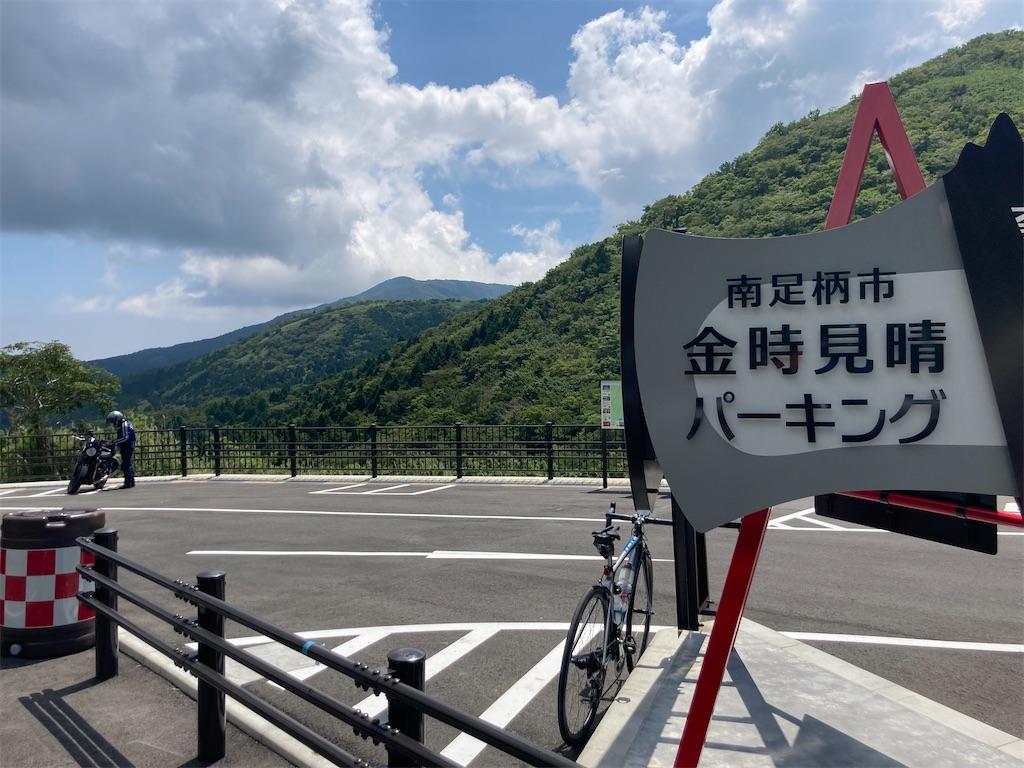 f:id:maejii:20210804230150j:image