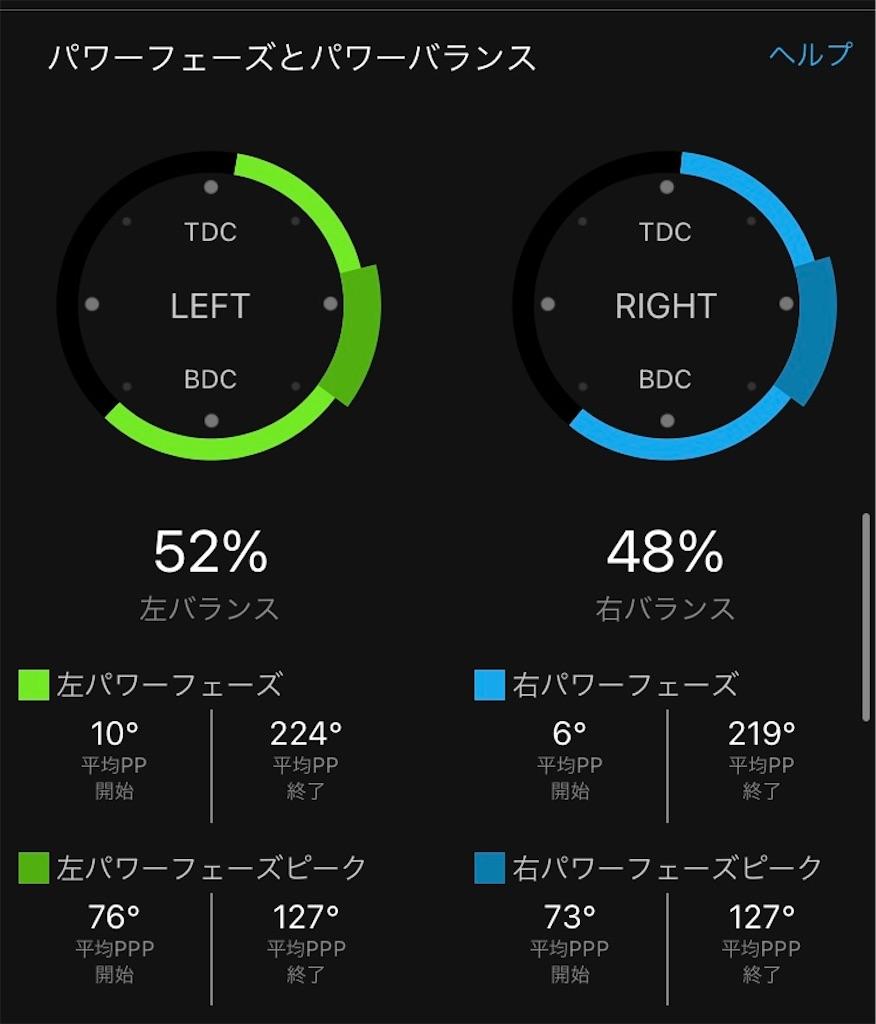 f:id:maejii:20210808175127j:image
