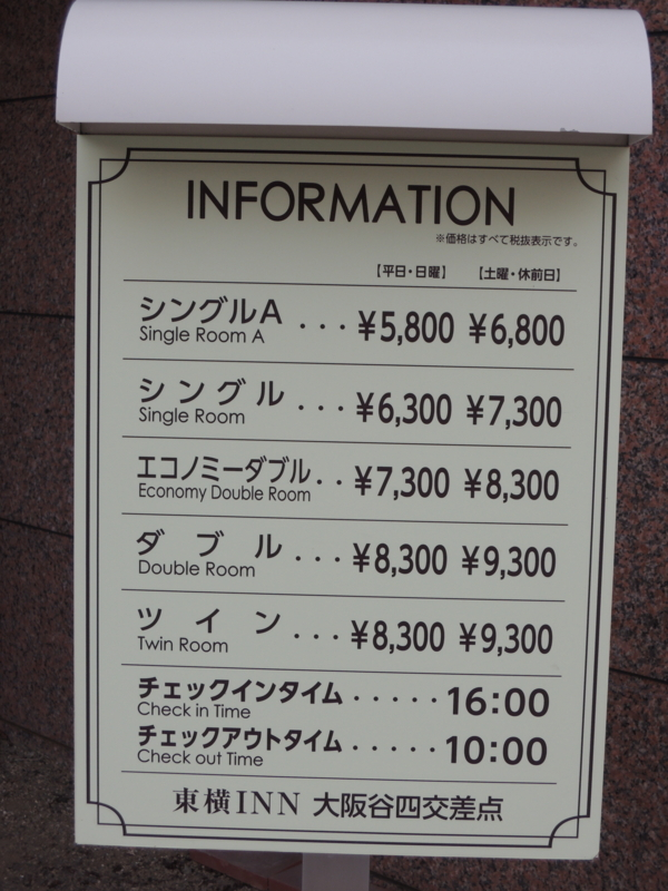f:id:maekawa_kenichi:20180611180218j:image:w360