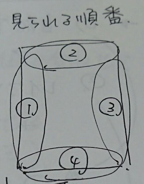 f:id:maekawa_yoshimiki_1119:20170427184709j:image