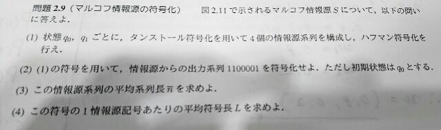 f:id:maekawa_yoshimiki_1119:20170524221547j:plain