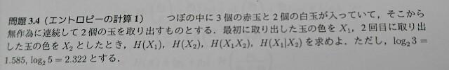 f:id:maekawa_yoshimiki_1119:20170624142158j:plain
