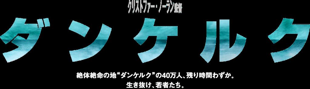 f:id:maekawa_yoshimiki_1119:20170928183602p:plain
