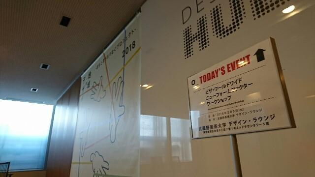 f:id:maekawa_yoshimiki_1119:20180306034035j:plain:h300
