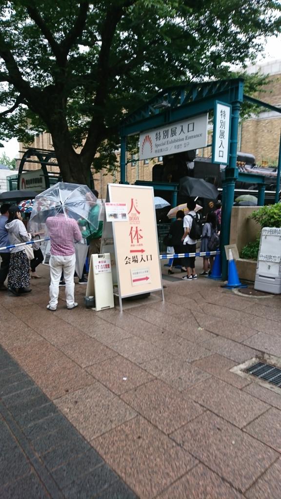 f:id:maekawa_yoshimiki_1119:20180620160435j:plain:h500