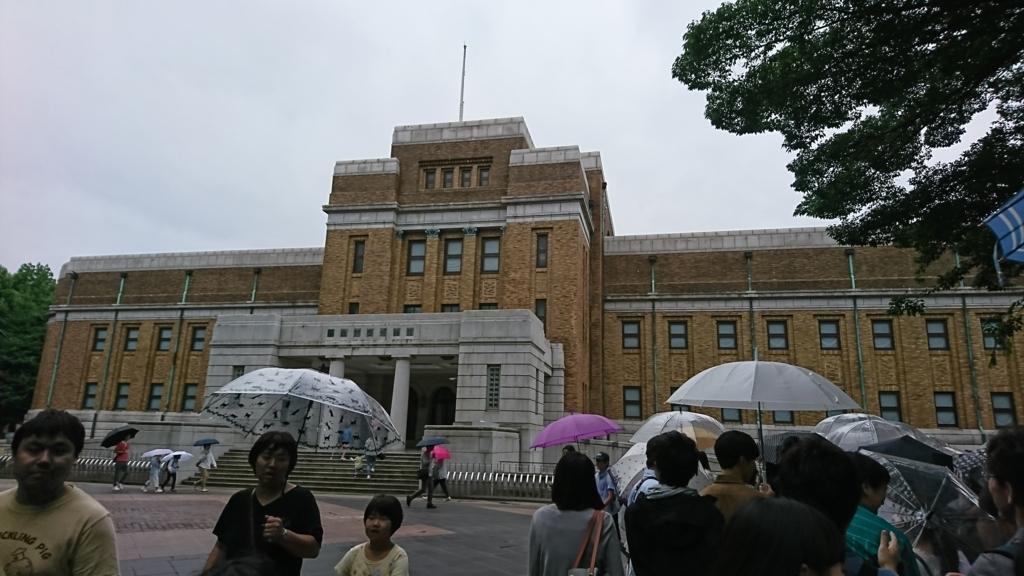 f:id:maekawa_yoshimiki_1119:20180620160802j:plain:h500