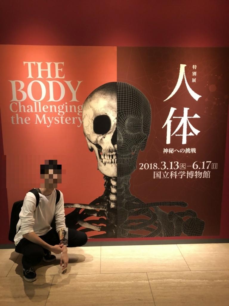 f:id:maekawa_yoshimiki_1119:20180620195854j:plain:h500