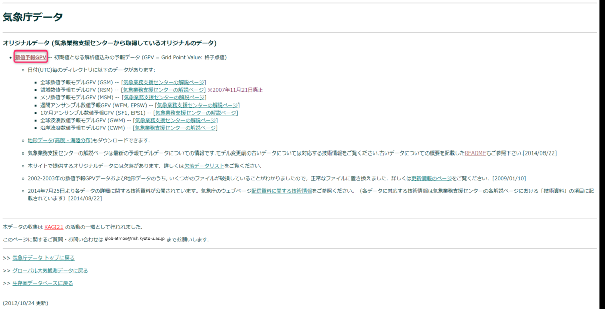 f:id:maekawa_yoshimiki_1119:20200303155657p:plain