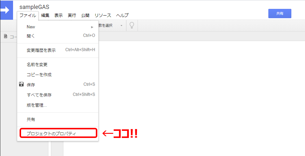 f:id:maekawa_yoshimiki_1119:20200317213716p:plain