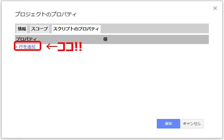 f:id:maekawa_yoshimiki_1119:20200317213803p:plain