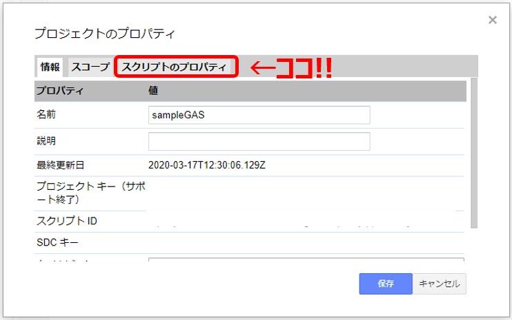 f:id:maekawa_yoshimiki_1119:20200317214108p:plain
