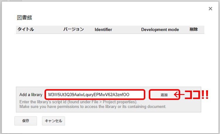 f:id:maekawa_yoshimiki_1119:20200317215152p:plain
