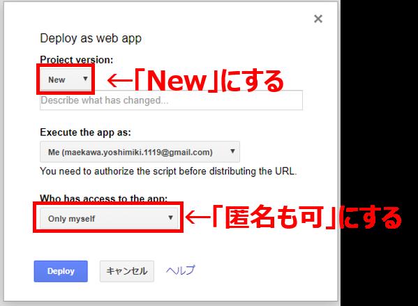 f:id:maekawa_yoshimiki_1119:20200318012956p:plain