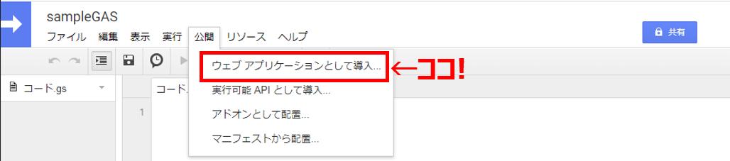 f:id:maekawa_yoshimiki_1119:20200318015219p:plain