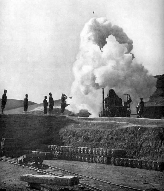 二十八糎榴弾砲