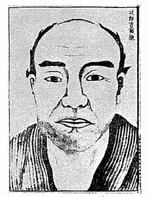 米田屋次郎吉