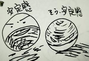 落書きボール