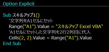 f:id:maekinblog:20210101212413p:plain