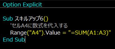 f:id:maekinblog:20210105222913p:plain