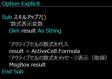 f:id:maekinblog:20210107014357p:plain