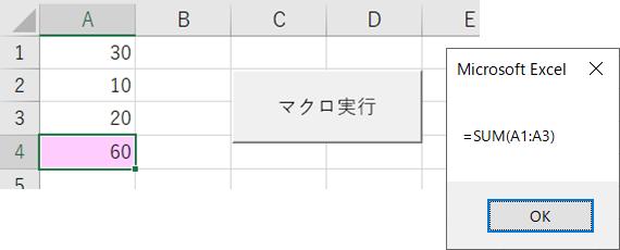 f:id:maekinblog:20210107014841p:plain