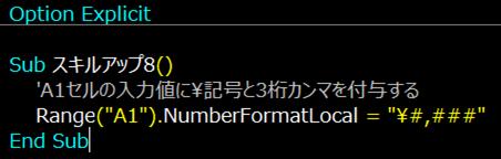 f:id:maekinblog:20210107223424p:plain