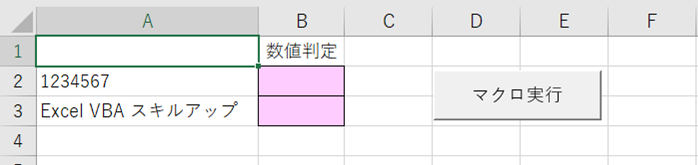 f:id:maekinblog:20210110215925p:plain