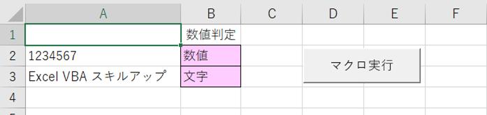 f:id:maekinblog:20210110215950p:plain