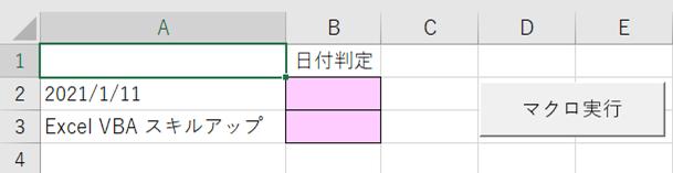 f:id:maekinblog:20210111222938p:plain